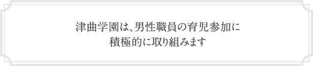 jouhoukoukai_04